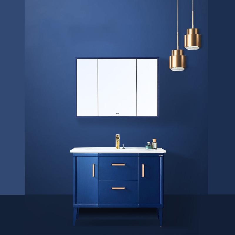 ARROW Basin Wash New with Mirror Bathroom Cabinet