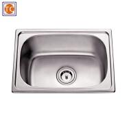 Foshan Shunde Xingtan Taicheng Metal Products Co., Ltd. Kitchen Sinks