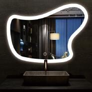 Round Wall Mirror With Led Light Bathroom led light bathroom