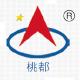 Feicheng Hengfeng Plastic Co., Ltd.