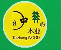 shouguang taizhongwood co ltd