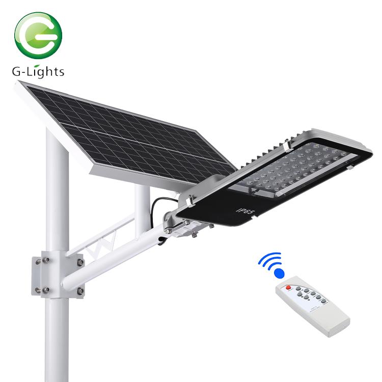 IP65 outdoor waterproof 20w 30w 50w 100w Motion sensor integrated solar led street light