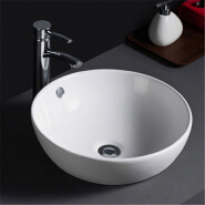 598 Free sample cheap prices free standing porcelain bathroom sink with overflow