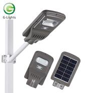 Hot sale 20watt 40watt 60watt waterproof highway all in one solar led street light
