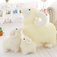 Small White Lamb Sheep Shape Plush Toys