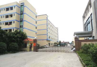 Guangzhou Saichuan Chemical Co., Ltd.