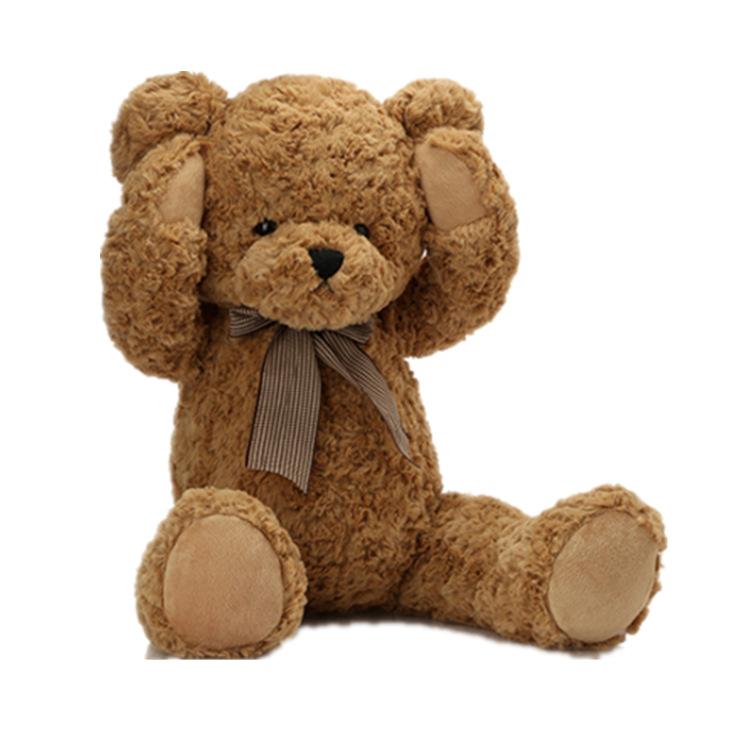 Custom Hide and Seek Bear Play with Children Plush Toys