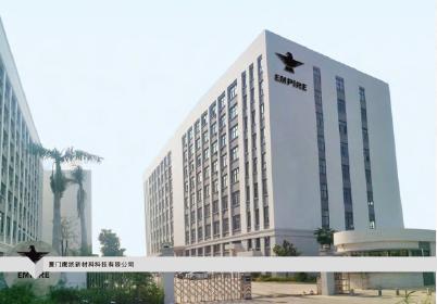 Xiamen Empire New Material Technology Co. Ltd.