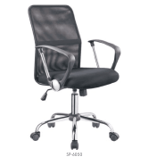 High Quality Revolving Chair Fabric Office Meeting Mesh Chair Commercial Office Chairs