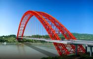 Xiamen Empire New Material Technology Co. Ltd. Anti-corrosion Coating