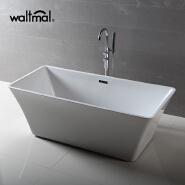 2018 hot sell glossy acrylic cUPC small rim freestanding bathtub