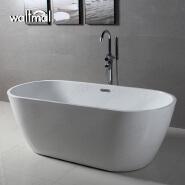 Oval Shape Acrylic with Fiberglass Freestanding Bath Tub