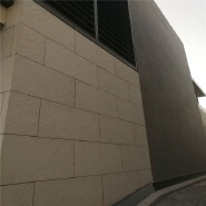 Light weight outside wall tiles, flexible exterior wall tile, soft ceramic tile
