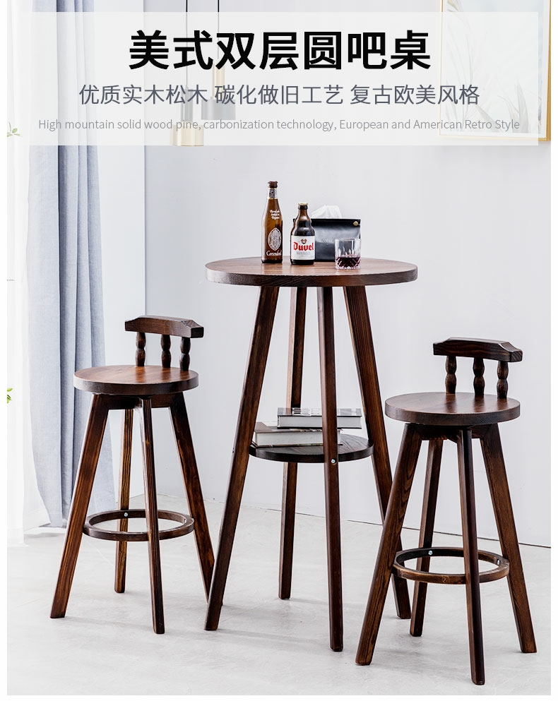 solid wood classic barchair and table