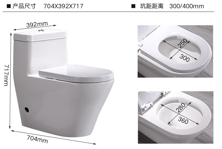 8166 Chinese ceramic siphon flushing toilet wc cheap one piece toilet water closet