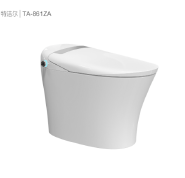 App control Instant heat tankless warm seat self clean nozzle front rear wash bathroom improvement intelligent toilet