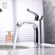 Kaiping whole sale brass basin faucet