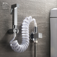 One enters two out brass angle valve Faucet spray gun