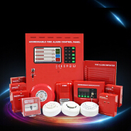 Home/industrial addressable/unaddressable detector fire alarm system