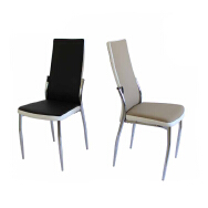 Bazhou Bob Furniture Co., Ltd. Dining Chairs