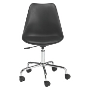 Black Task Swivel Plastic Dining Chair Products