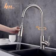 Fujian Homell Intelligent Technology Co., Ltd. Kitchen Taps