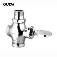 Fujian Outai Sanitary Wares Co., Ltd. Toilets Accessories