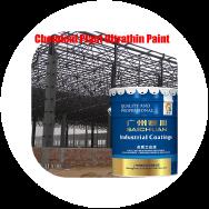 Guangzhou Saichuan Chemical Co., Ltd. Fire-proof Coating