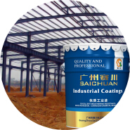 Indoor fireproof paint, Fireproof paint for Power plant