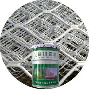 Fireproof paint for steel/ fireproof paint