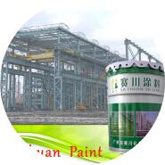 Environmentally friendly Water-based fire retardant coating