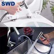 Shenzhen SWD Industry Co., Ltd Bathroom Accessories