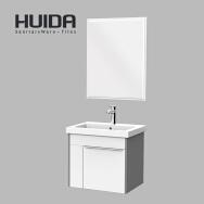 Huida Sanitary Ware Co., Ltd. Bathroom Cabinets
