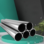 Sales Promotion High Quality Original Design Water supply pipe stainless steel pipes YKL-BXGPIPE