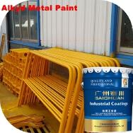 Guangzhou Saichuan Chemical Co., Ltd. Metallic Paint