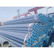 Seamless steel pipe hgh quality oil gas fluid seamless steel pipe YKL-SSPIPE