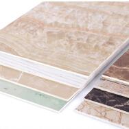 Lanzhou Jintailong Building Materials Co., Ltd. PVC Ceiling