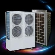 Brand New Quality Assured Latest Designs Air source heat pump YKL-RB001