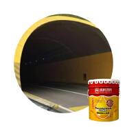 Factory direct supply, widely used, tunnel fire retardant coating fire retardant paint for steel