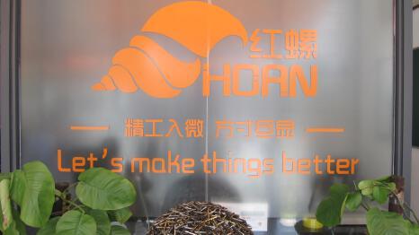 Henan Horn Tools Co., Ltd.