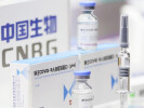 China to provide free COVID-19 vaccine to residents
