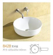 Chaozhou Hecheng Sanitary Ware Technology Co., Ltd. Bathroom Basins