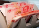 Solid fundamentals for Chinese yuan likely to be extended into 2021