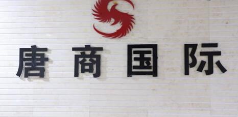 Hebei Honest International Trade Co., Ltd.