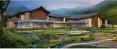 TIANMU MOUNTAIN DUXIFIVE-STAR HOTSPRING HOTEL