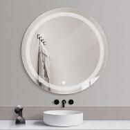 Jiangmen Booz Qi Trade Co., Ltd. Bathroom Mirrors