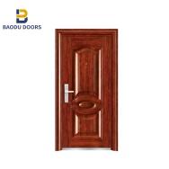 Yongkang Jiahua Electronic & Mechanical Co., Ltd. Security Door
