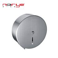 Zhongshan Norye Hardware Co., Ltd. Toilets Accessories