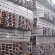 structural steel h-beam Hot rolled IPE HEA HEB for construction