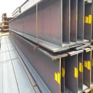AS/NZS gr300 parallel H beam/UB UC for retaining wall Construction